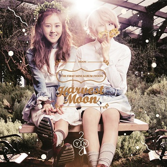 2yoon-harvest-moon