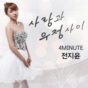 4minute-jiyoon-single