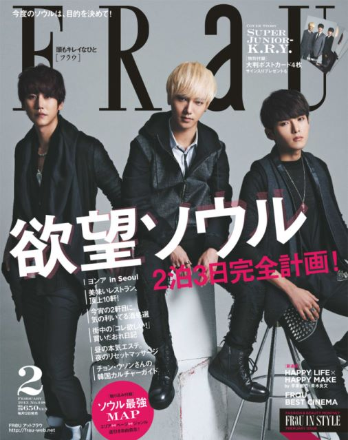 super-junior-kry-for-Frau