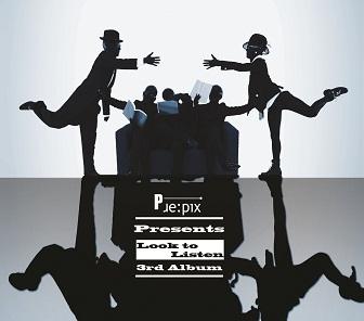 prepix-look-to-listen-
