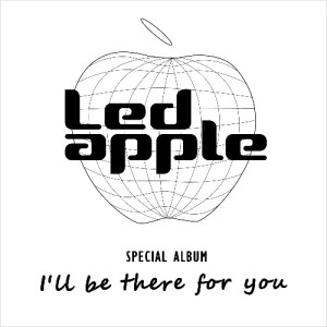 led-apple