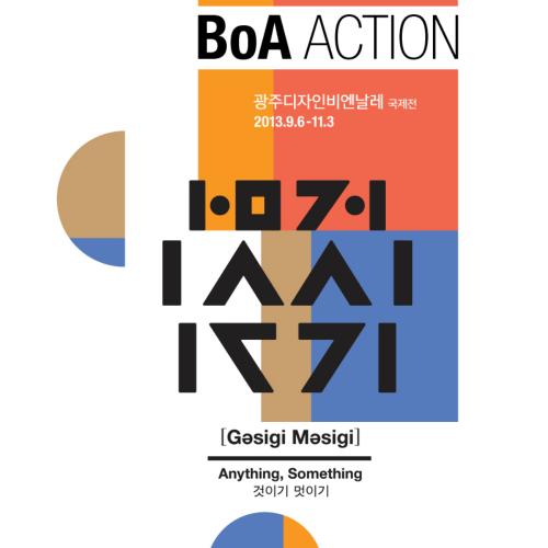 BoA-J