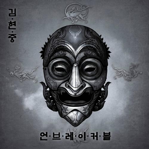Kim-Hyun-Joong-Jay-Park