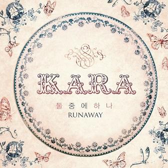 kara-runaway