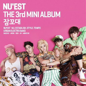 nust-3rd-mini-album