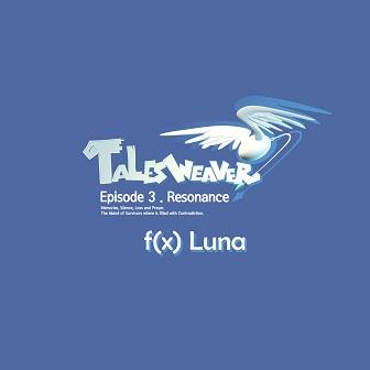 talesweaver-ep3