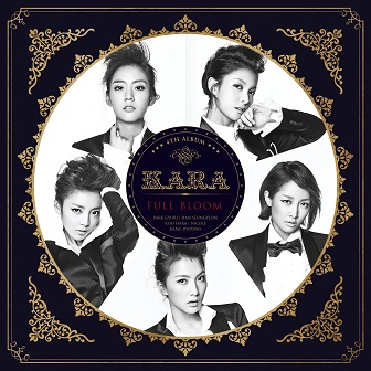 kara-4th-album