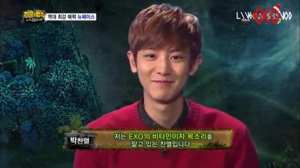 engsub_fullhd-chanyeol-ep-1-mp4_snapshot_00-14-26_2013-12-29_21-19-041