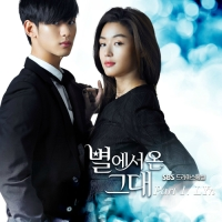 Lirik Lagu LYn – My Destiny [ Man From The Stars OST ]