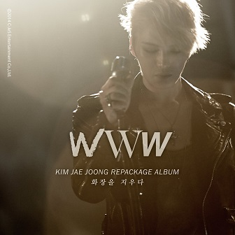 jaejoong-www-repackaged