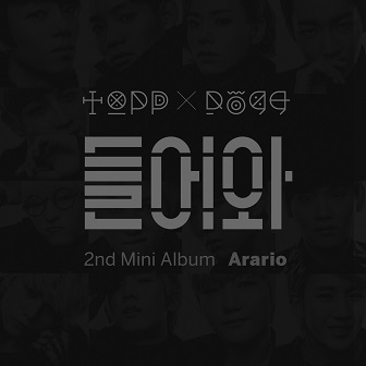 topp-dogg-2nd-mini-album
