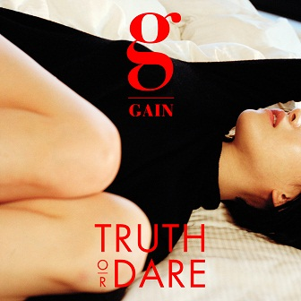 gain-truth-or-dare