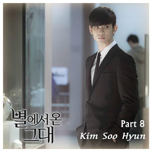 Kim-Soohyun