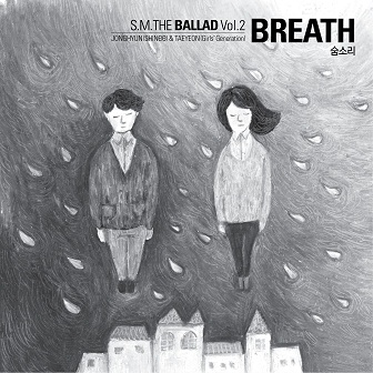 sm-the-ballad-breath