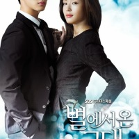 [DOWNLOAD LINK] You Who Came From The Stars [Eng Sub| Indonesia Sub]