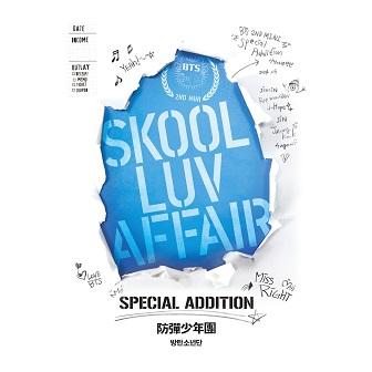 bts-skool-luv-affair-special-edition