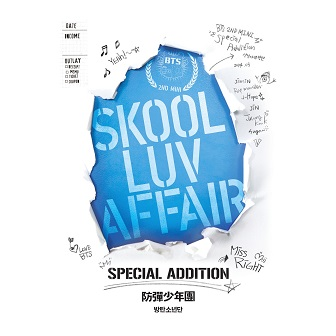bts-skool-luv-affair-special-edition