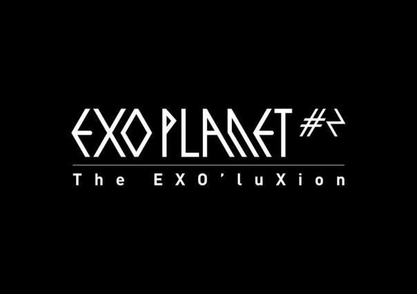 exo-planet-2