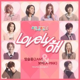 Seulong-Yoon-Bomi-Apink-06-16